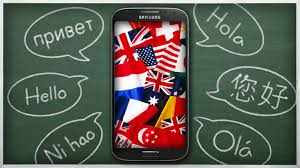 Learn foreign languages with Android and useful skills